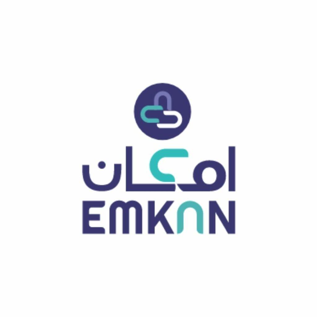 Emkan Logo - MIS Website